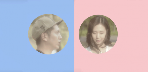 뷰티핸섬 (BeautyHandsome) – The One (Teaser)